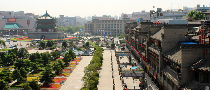 Beautiful City of Xi'an